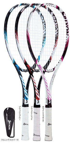 6e57e76a997d31 ソフトテニスラケット/軟式テニスラケット スリクソン(SRIXON) F800 ...